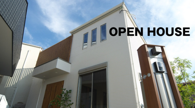 オープンハウス情報